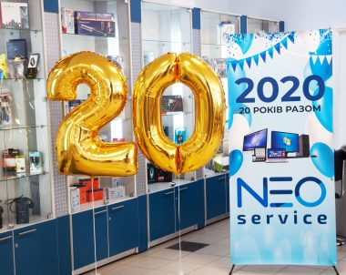 """20 років """"Нео"""""""