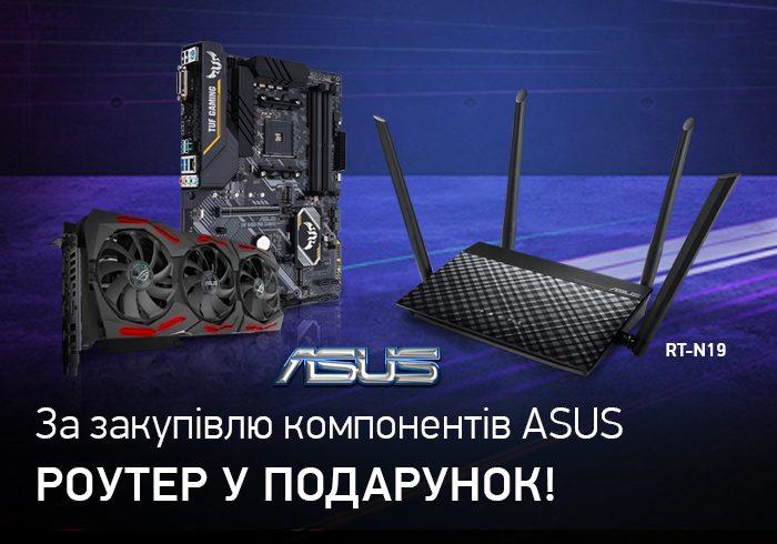 for affiliate promotion_700x500_ua2